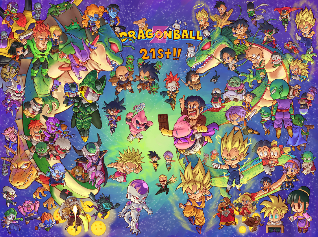Dragon Ball Z chibi Poster
